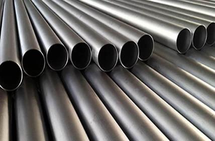 Nickel 201 Welded Pipes