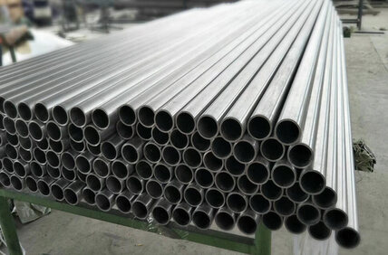 Sanicro 28 pipe products