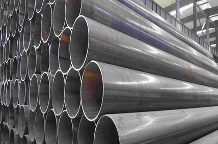 Stainless Steel 904L Seamless Tubes Stainless Steel 904L ERW Tube Supplier UNS S904L00 SS 904L Tubing