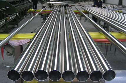 Titanium Grade 12 Tube Supplier